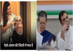 Netizens roast Congress for using old pic of PM Modi and making false claims