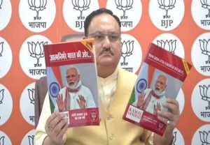 Modi 2.0 first year 'full of accomplishments with unimaginable challenges': JP Nadda