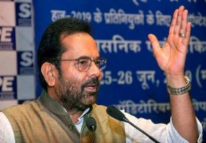 Rahul Gandhi 'only being rhetoric' these days: Mukhtar Abbas Naqvi