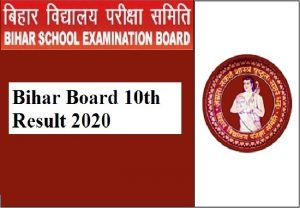 BSEB declares Class 10 result: Himanshu Raj tops Class 10 exam with 96.2% marks; Top 10 scorers
