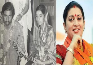 """""""45 years ago two explosive people came together and….."""": Smriti Irani reveals secret on her parents anniversary"""