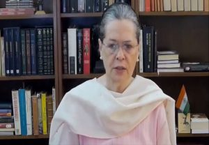 CWC meet ends: Sonia Gandhi to remain interim president till new Cong chief chosen