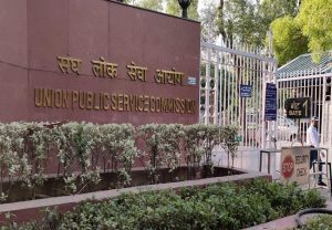 UPSC Civil Services 2019 marksheet released… check your marks here @ upsc.gov.in