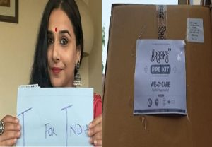 Vidya Balan releases first lot of 2,000 PPE kits
