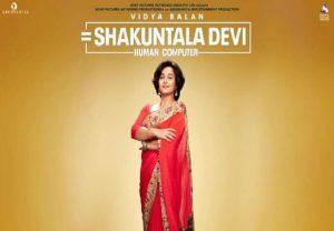 Vidya Balan's 'Shakuntala Devi' to release on Amazon Prime Video