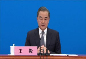 China ready to cooperate to find COVID-19 origin but this process shouldn't be politicised: Wang Yi
