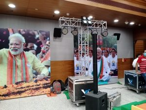BJP's preparation in full gear for virtual rally of Amit Shah for Bihar