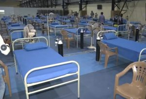 Goregaon Exhibition centre turned into quarantine facility