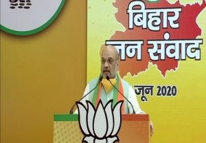 Amit Shah hails Bihar as fighter for 'democratic rights' in India