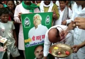 Social distancing norms flouted at RJD' s 'Garib Samman Diwas' event in Patna