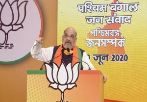 In Bengal virtual rally, Amit Shah highlights Centre's direct transfer, lists failures of Mamata govt