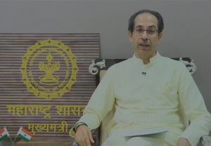 Maharashtra likely to become biggest state to conduct plasma therapy on large scale: Uddhav Thackeray