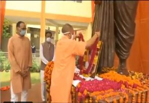 UP CM Yogi Adityanath pays floral tribute to Syama Prasad Mukherjee