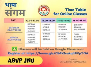 ABVP-JNU's 'Bhasha Sangam' – open online language courses to commence from tomorrow