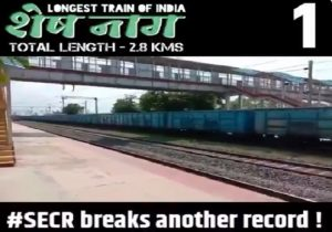Super Anaconda and SheshNaag: Record setting trains of Indian Railways (VIDEO)