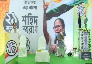 Amid Rajasthan chaos, Mamata targets Centre; says 'Centre plotting to pull down Oppn govts'