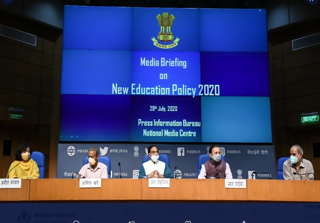 National Education Policy - new