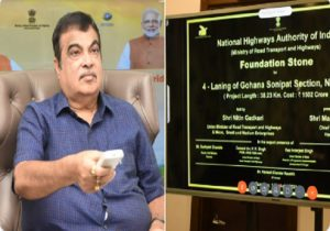 Gadkari inaugurates, lays foundation stone of national highway projects worth Rs 20,000 crore in Haryana