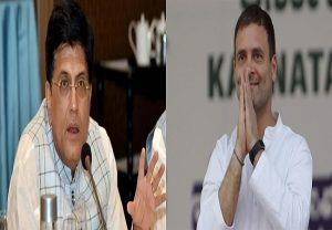 Rahul accuses Centre of benefitting from disaster, gets biting reply from Piyush Goyal