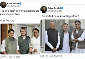 The tale of two photos: In 2 years, Rahul Gandhi's bravura becomes his embarrassment