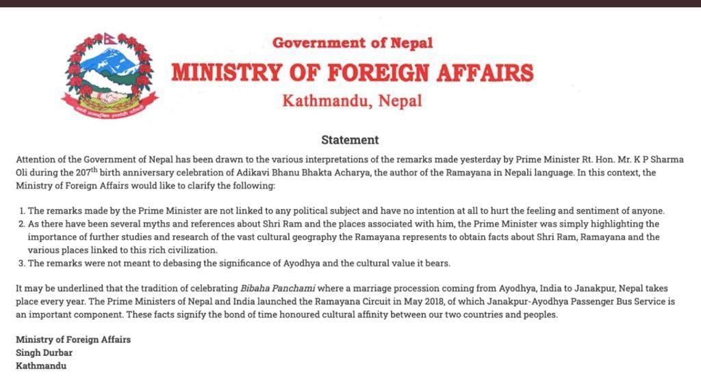 Nepal foreign ministry