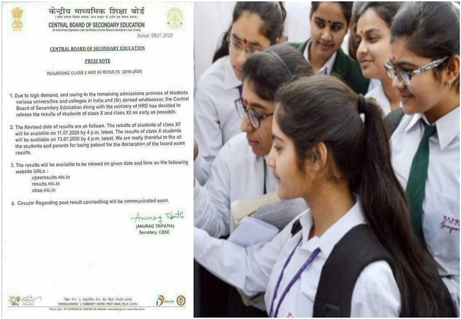 CBSE 10th-12th 2020 result not releasing on 11th and 13th July: The circular is fake