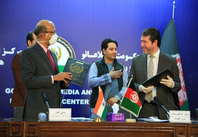 India signs 5 MoUs for development of educational infrastructure in Afghanistan