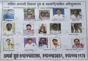 Kanpur police hunts for gangster Vikas Dubey, releases pictures of his accomplices