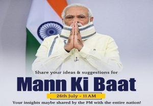 Share 'inspiring anecdotes' that have transformed lives: PM Modi calls for ideas for next Mann ki Baat