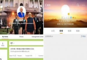 PM Modi quits Chinese social media Weibo after India bans 59 Chinese apps