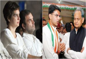 Top Congress leaders including Rahul, Priyanka in touch with Pilot to resolve conflict