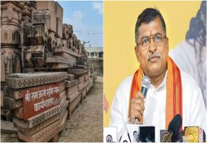 Shri Ram Janmabhoomi Temple will be an unique hub of social harmony: Milind Parande