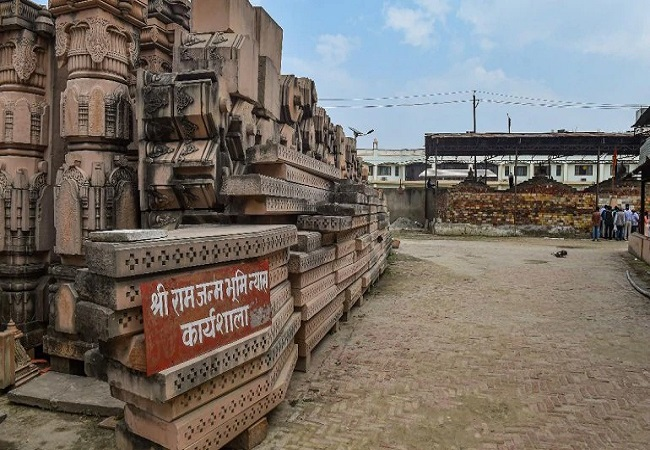 Ramjanmbhoomi Temple trust meets today, date for 'Bhoomi Poojan' to be finalised