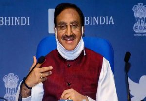 Govt not against English, but wants to strengthen Indian languages: Ramesh Pokhriyal Nishank