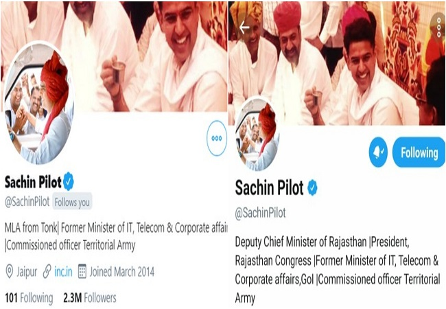 Sachin Pilot changes bio on Twitter after getting sacked as Deputy CM, PCC chief