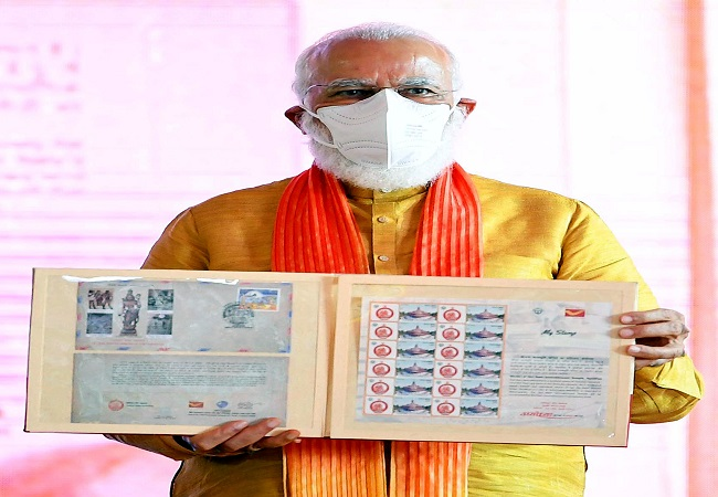 Social distancing, wearing masks is 'maryada' at present, says PM at Ram temple event