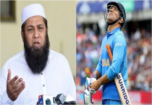 Dhoni should have announced retirement from the ground: Inzamam-ul-Haq
