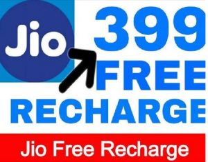 Fact Check: FB post claiming 'Free Jio Recharge' circulating on social media, know the truth