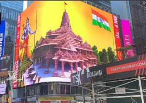 Largest digital display of Lord Ram comes up at New York's Times Square for 12 hrs