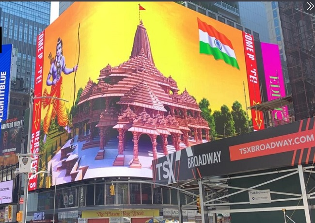 Lord Ram on US billboards - Times square