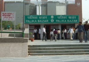 Controversy over chillers procurement for Palika Bazar: Did NDMC turn a blind eye to 'scam'?