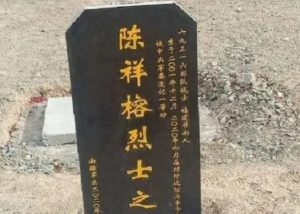 In Galwan valley clash, our braves killed over 35 Chinese soldiers…. these graves are evidence (VIDEO)