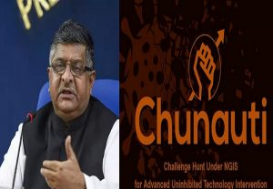 Centre launches 'Chunauti' contest, looks to boost innovation in Tier-II cities by funding 300 start-ups