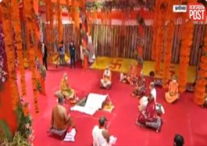 WATCH: Bhoomi Pujan at Ram Janmabhoomi amid chanting of mantras