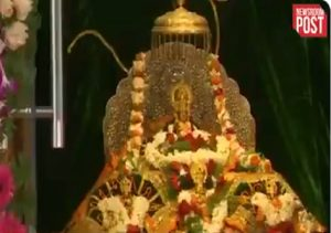 Here is first glimpse of Ram Lalla at Ram Janmabhoomi