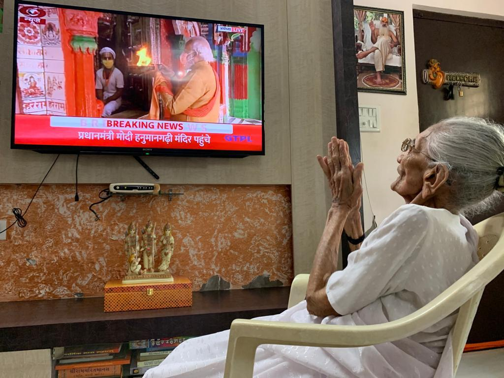 PM Modi's mother watches Bhoomi Pujan
