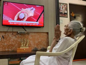 PM Modi's mother watches live telecast of Ram Temple bhoomi pujan