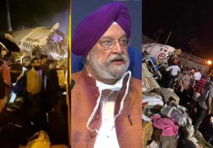 Death toll in Kerala plane crash rises to 18: Hardeep Singh Puri