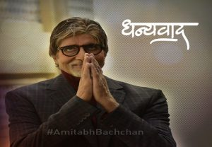 Amitabh Bachchan tests negative for coronavirus, discharged from hospital