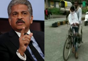 """""""A heroic parent"""": Anand Mahindra to help MP boy whose father cycled 106km to get him to exam centre"""